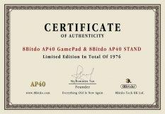 Screenshot på 8Bitdo AP40 Pro Bluetooth Controller Limited Edition