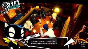 Screenshot på Persona 5 Royal Steelbook Launch Edition (inkl. Persona 5 Joker Mask Pin)
