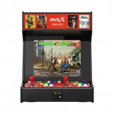 Screenshot på SNK MVSX Home Arcade